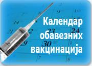 Kalendar obaveznih vakcinacija